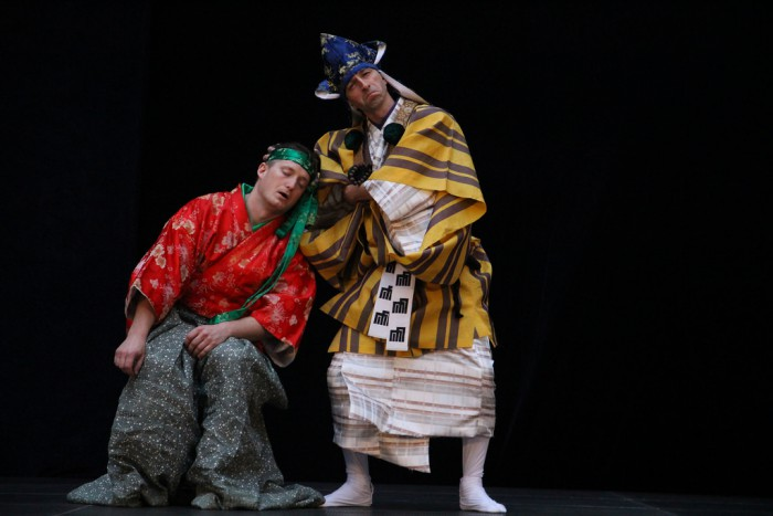 Divadlo Kjógen \ Samurajská komedie